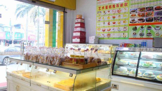 新開心蛋糕店