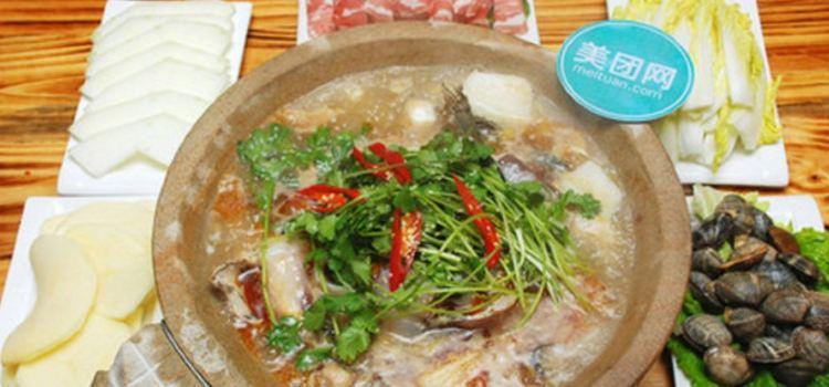 宮廷石鍋魚·美味園海鮮大排檔(平潭店)