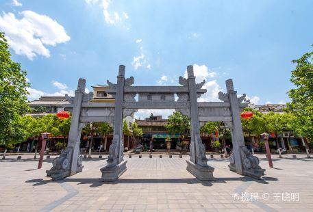 Nanzhao Culture Square