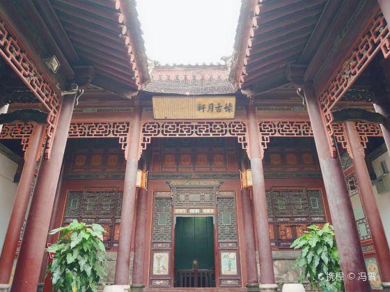 The Zhou Family Compound