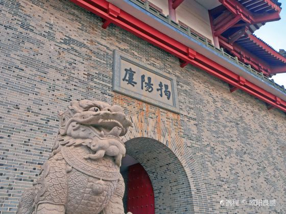 Jieyang Tower