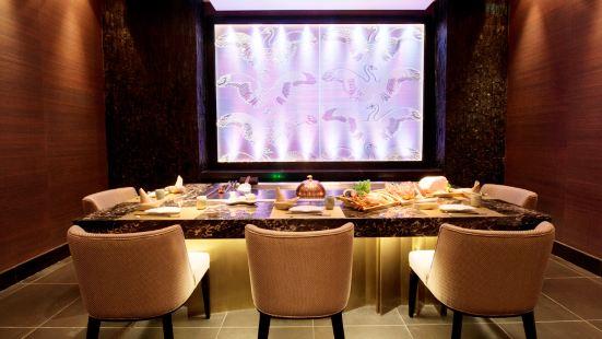 Kunlun Restaurant Tian She Tie Ban Cuisine