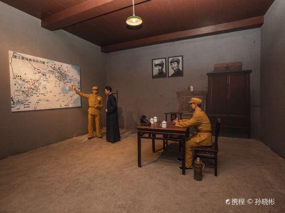 江陰渡江戦役紀念館