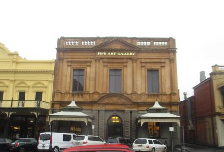 巴拉瑞特美術館