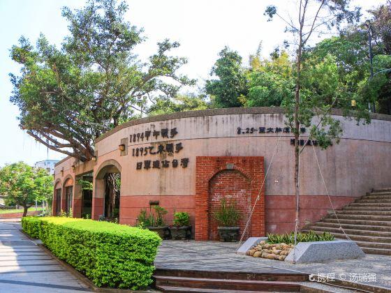 1895 Baguashan Anti-Japanese Martyrs' Museum