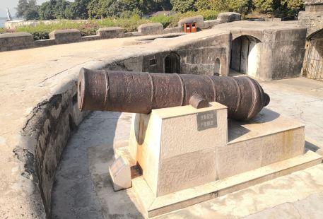 Humen Fort