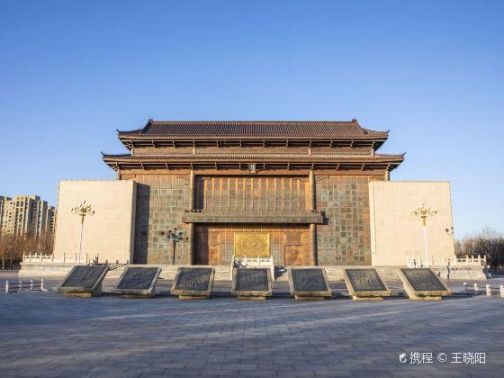 China Opera City