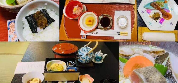 Aikawa Sushi1
