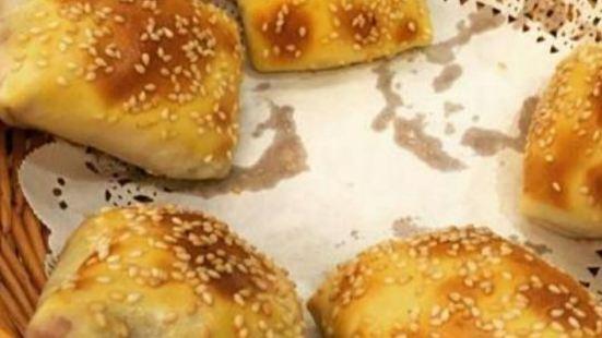 艾山江烤包子蔥花餅