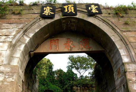 Yundingzhai Sceneic Area