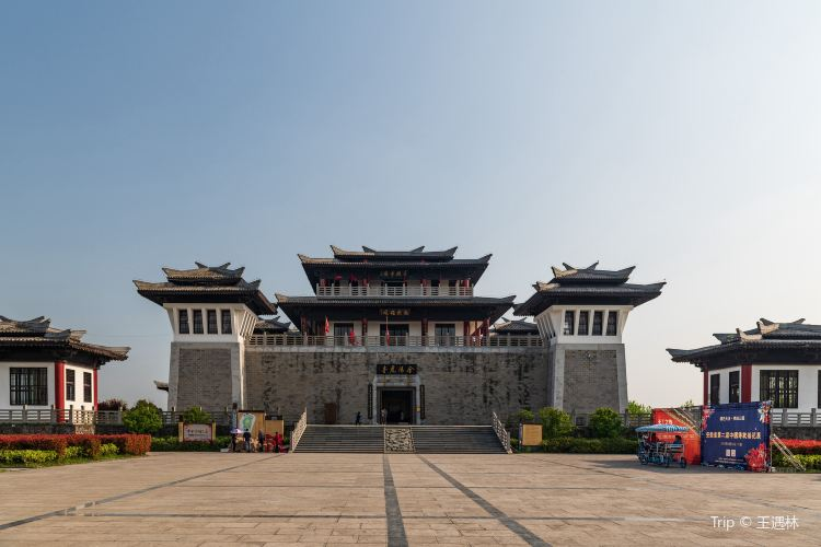 Three Kingdoms Site Park