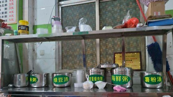 粗糧營養早餐(福建省平潭總店)
