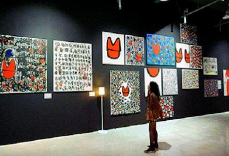 K현대미술관