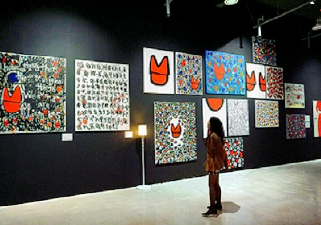 首爾K現代美術館