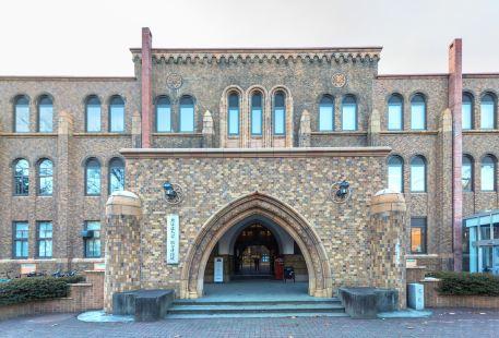 홋카이도대학 종합 박물관