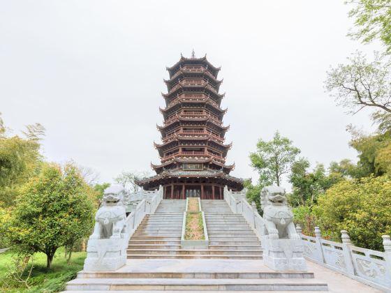 Nanpingshan Forest Park