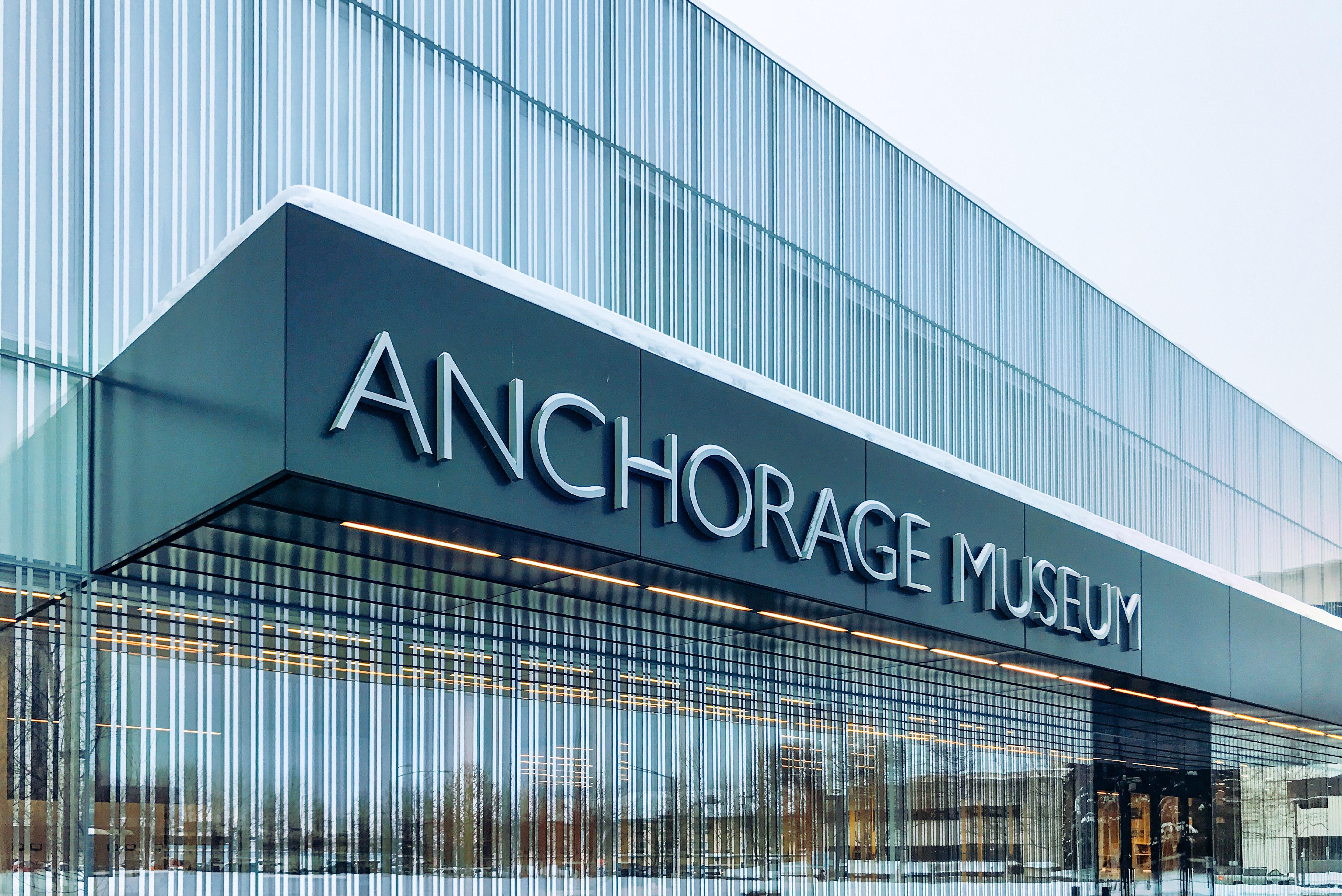 安克雷奇歷史藝術博物館