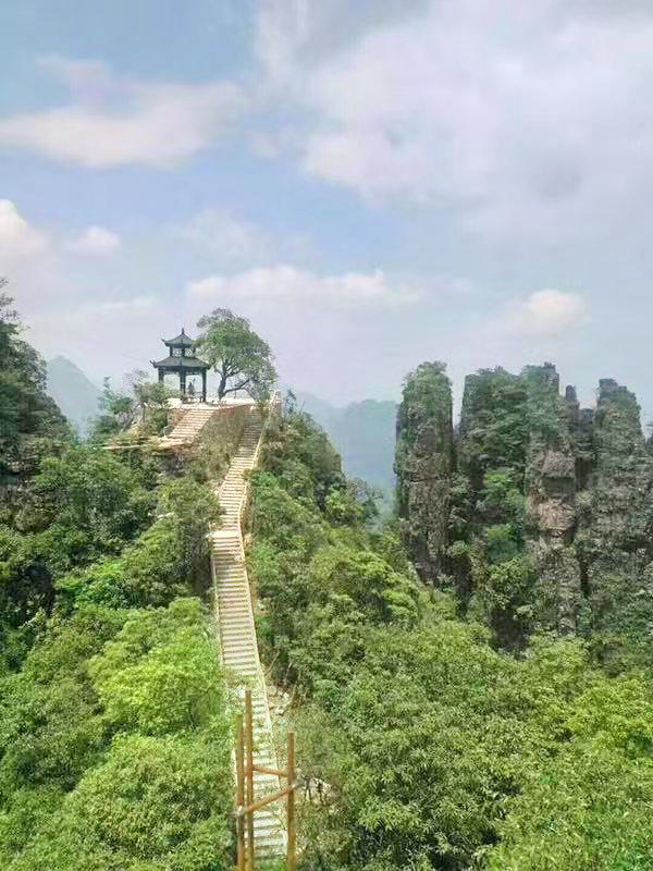 Pengshan Mountain Scenic Resort