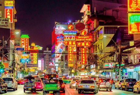 방콕 차이나타운