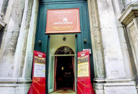 聖維大理堂