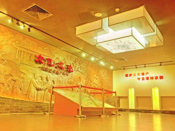 揭陽市博物館