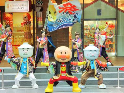 Sendai Anpanman Children's Museum