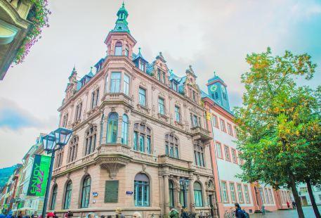 海德堡大學圖書館