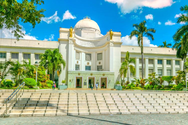 Cebu Provincial Capital Building