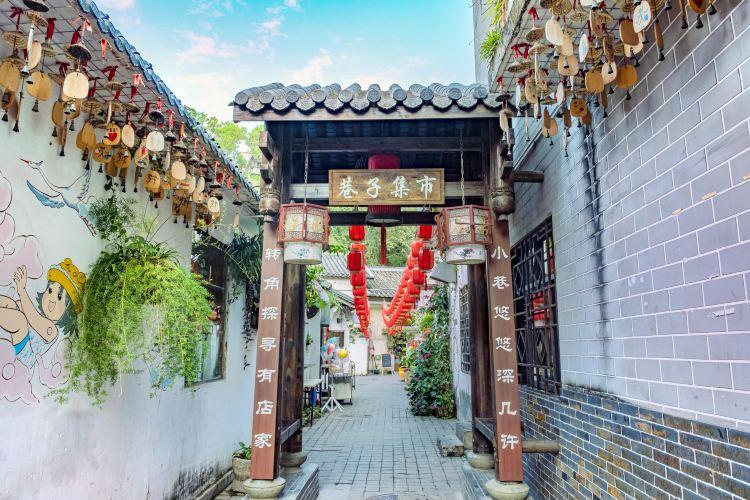 Gankeng Hakka Town1