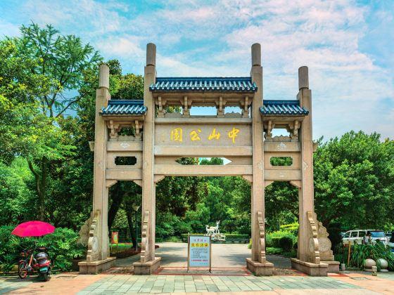 Wenzhou Zhongshan Park