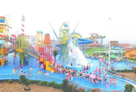 Haitunwan Water Amusement Park