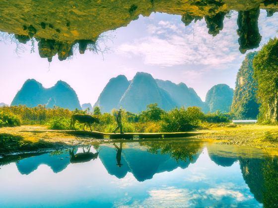 Tongtian Rock of Yingde