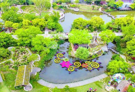 Shang Fang Yuanyi·Meng Garden