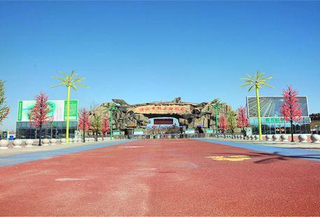 Zhuchengshi Zoo