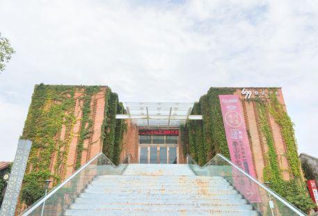 699 문화혁신공원
