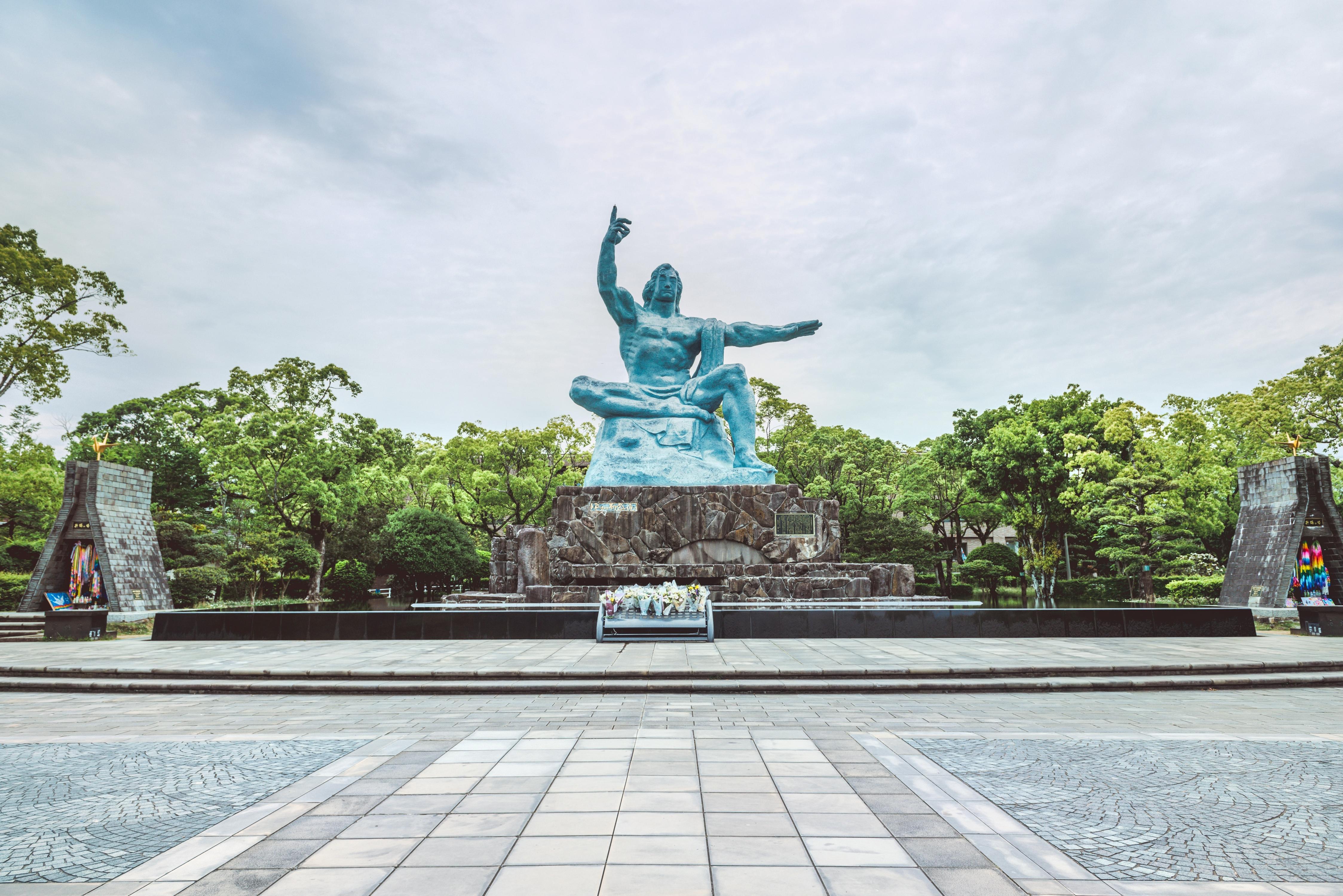 나가사키 평화 공원