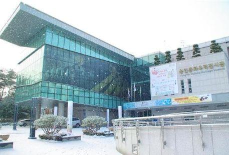 Yongin Cultural Heritage Museum