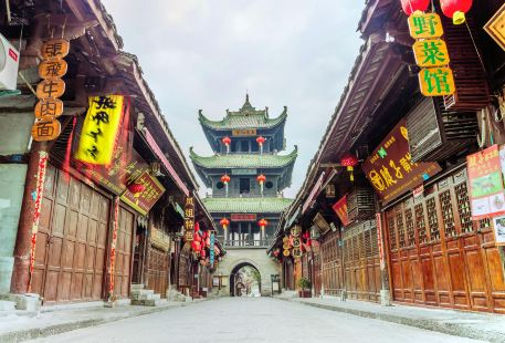 Huaguang Building
