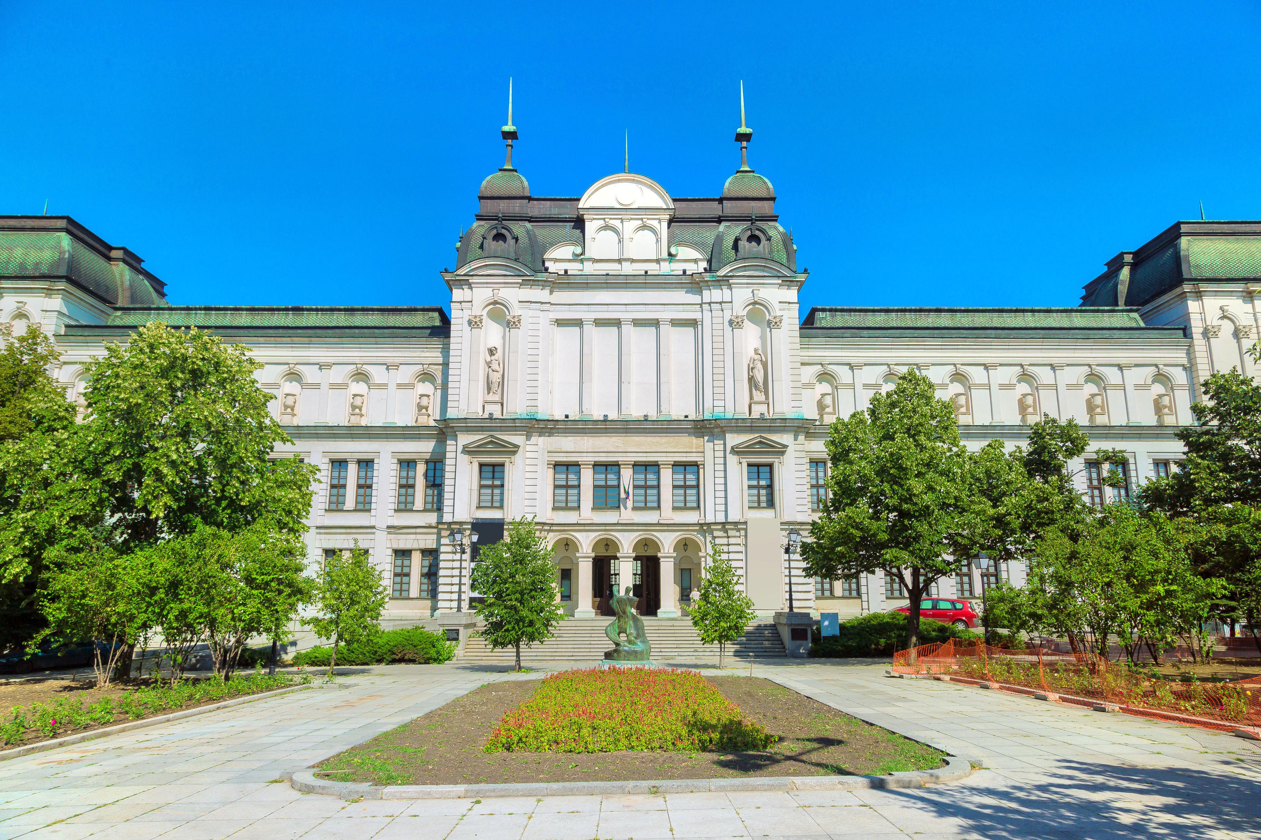 索菲婭國家藝術館