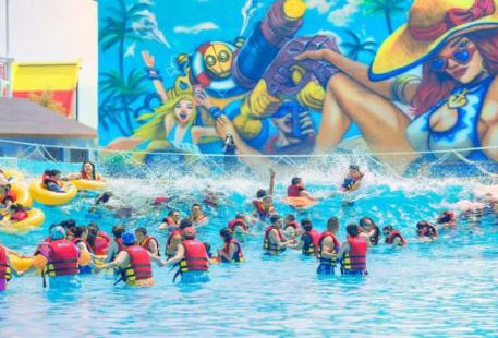 Taihang Happy Valley Water World