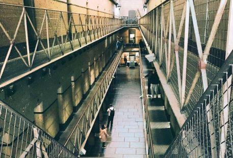 Narrabri Old Gaol and Museum