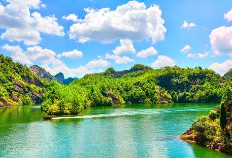 Jiulong Lake (Jiulong Cave Cluster)