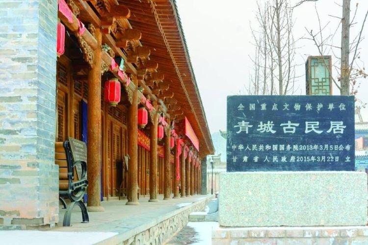 Qingcheng Village2