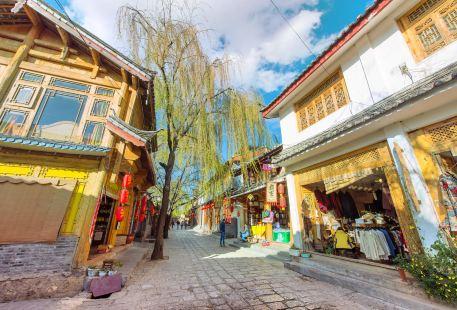 Sifang Street