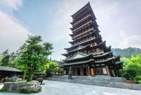 Root Palace Buddhist Culture Tourist Area