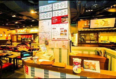 棒棒糖樂園·咖啡屋
