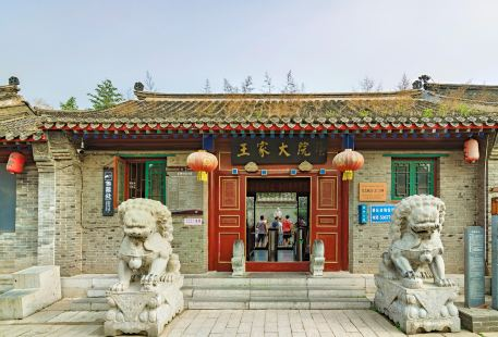 Wang Courtyard