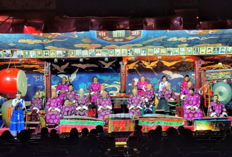Naxi Ancient Music Performance