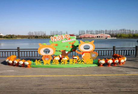Changxing Island Country Park