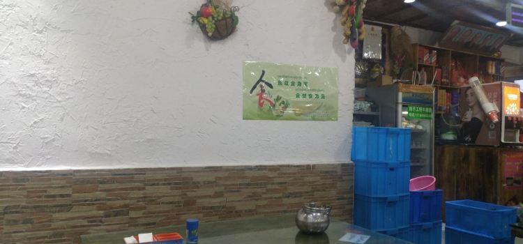 光美川菜館1